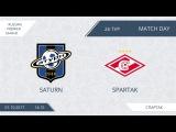AFL17. Russia. Premier League. Day 26. Saturn - Spartak