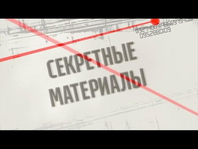 Хвиля обурення захопила росіян - Секретні матеріали