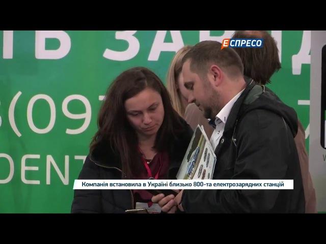 Еко-мобілі стають більш доступними для українців!
