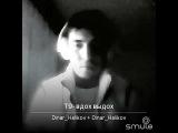 Dinar Halikov &amp #HEADSHOT - вдох выдох (ода нашей любви) cover T9