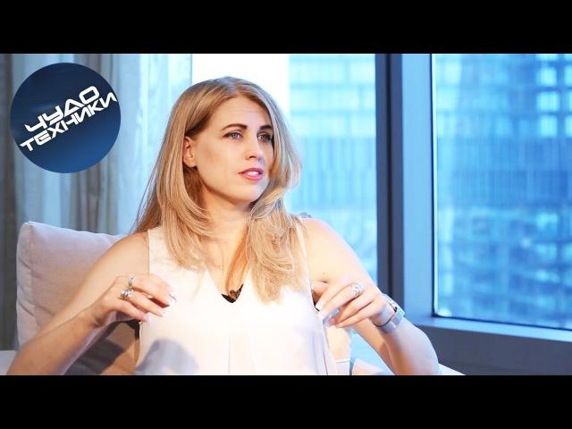 Как не стареть? Интервью с первой в мире ГМО-женщиной