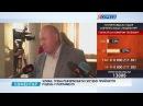 Чумак про перспективи справи Насірова