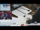 Парубий подписал законы о запрете георгиевской ленты и о языковых квотах на ТВ
