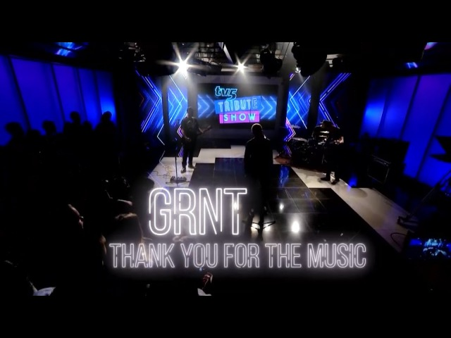 GRNT - Thank you for the music (ABBA cover)