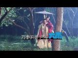 三生三世十里桃花 Eternal Love 你不知道的事:第三十八集 CROTON MEGAHIT Official