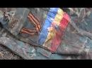 Архив геноцида раскопки замученных ополченцев в Бирюково