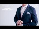 Функциональный пиджак HENDERSON Smart Travel с 9 карманами