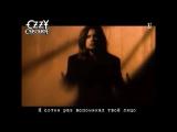 Оззи Осборн - Мама, я иду домой (Ozzy Osbourne - Mama, Im Coming Home) русские субтитры
