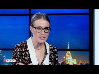 Собчак против Собчак: ответы телеведущей на вопросы, которые она задавала Навальному