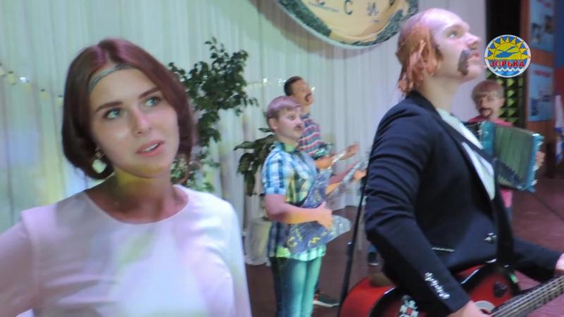 Клип 1 отряд Чумачечая Весна Потап и Настя