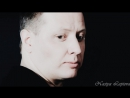 Cтас Карпов и Ирина Зимина. Сто лет одиночества