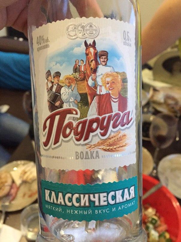 Игорь Макеев | Мурманск