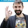 Бизнес-консультант Валерий Кошелев