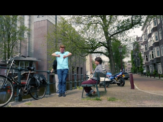 Amsterdam Bench   Twist, Kavun, Vitek   Танцевальная студия ФарФор