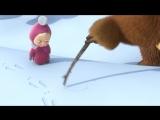 Маша и Медведь  - Следы невиданных зверей(4 Серия)