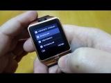 DZ09 Smart Watch - Обзорчик умных часов, телефон на руке #46