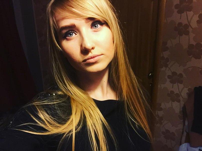 Алина Левчук |