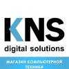 KNS digital solutions