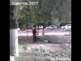 Саратов, ул. Рахова, 2017.mp4.mp4