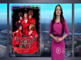 Смотрите, не пропустите! Обзор мероприятий Донецка на 30.01-5.02.17
