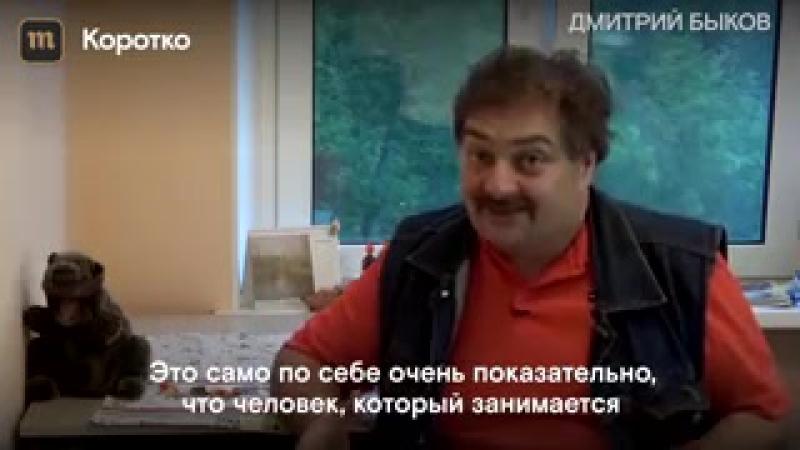 За что преследуют Юрия Дмитриева [240]