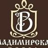 """Гостиница """"Владимирская"""" г.Белгород"""