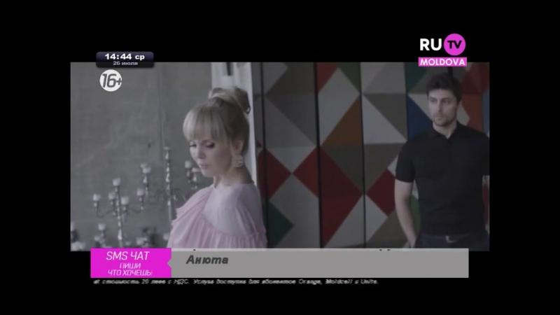 Валерия — Микроинфаркты (RU.TV Moldova)