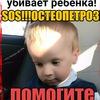 SOS! Спасите Кирилла! Смертельный мрамор!