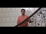 Sevadi sevmaydi (ozbek film) | Севади севмайди (узбекфильм) с Баруном Собти