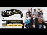 Приглашение от группы Чё Морале на концерт в Анненкирхе