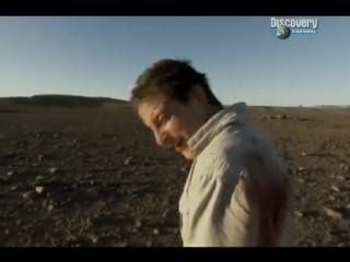 Выжить любой ценой / Man vs. Wild - s02e02-1 - Сахара, Марокко