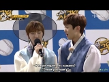 РУС.САБ 160914 Doyoung, Gongmyung - Tomorrows King of First Pitch ( Pitch King )Король подачи