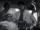 Весна (1947) — Губы такие уже не носят!