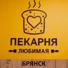 """Пекарня """"Любимая"""" в Брянске"""