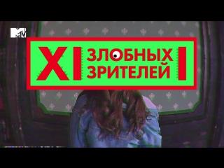 КОСТЯ ПАВЛОВ - 12 Злобных Блогеров