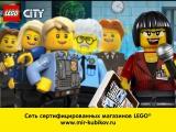 Определение победителя в конкурсе LEGO® City Полицейская Академия