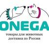 Аксессуары и столы для груминга Onega (Эстония)