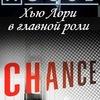 Сериал Доктор Шанс | Chance