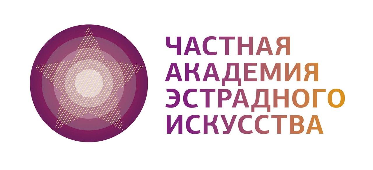 Афиша Тольятти Набор в Частную Академию Эстрадного Искусства