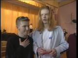 Иванушки - первые выступления (весна, 1996)