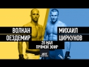 Fight Night Stockholm: The Matchup - Oezdemir vs Cirkunov
