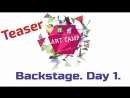 Art Camp 2017 - Vlog. Day 1 Teaser