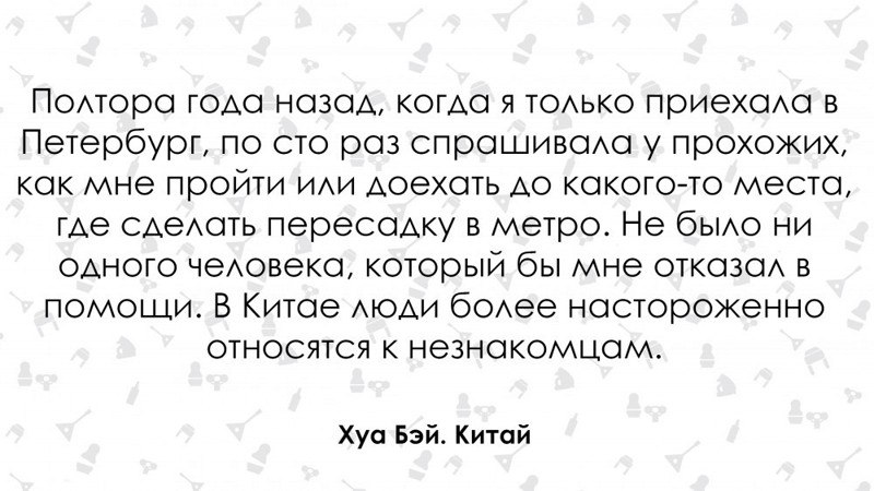 https://pp.vk.me/c837325/v837325831/1e677/CXugeGITOM0.jpg