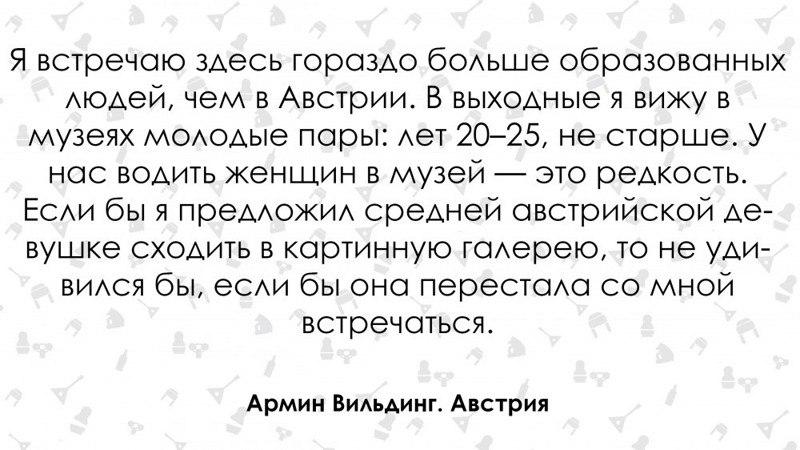 https://pp.vk.me/c837325/v837325831/1e67f/3PgGGduPgGc.jpg