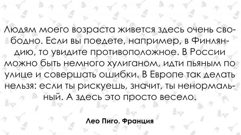 https://pp.vk.me/c837325/v837325831/1e697/rKUV0nDn1RI.jpg