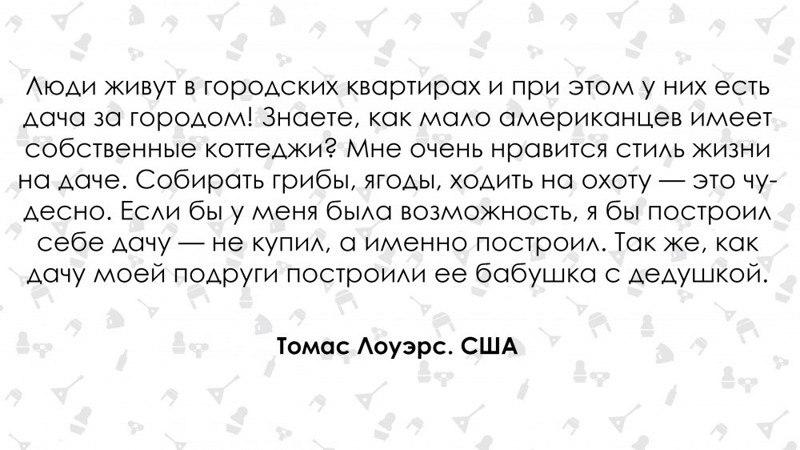 https://pp.vk.me/c837325/v837325831/1e69f/8tVmzkCTfuQ.jpg