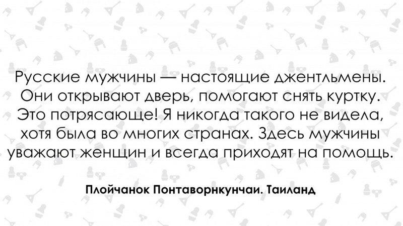 https://pp.vk.me/c837325/v837325831/1e6a7/sfC8C4qlPHA.jpg