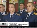 Выпускной в военных вузах