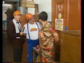 Джентльмен-шоу (РТР, октябрь 1995)