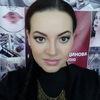 Анна Мохова